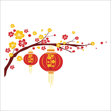 Happy Chinese New Year | PNG All